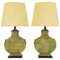 Pair Monumental Bronze Chinese Urn Table Lamps