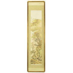 "67"" Japanese Watercolor In Gilt Newcomb-Macklin Frame"
