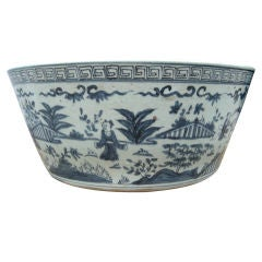 Massive Chinese Blue and White Vessel