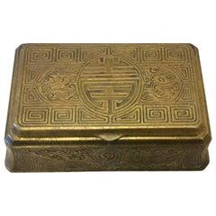 Tiffany Studios Chinese Pattern Box