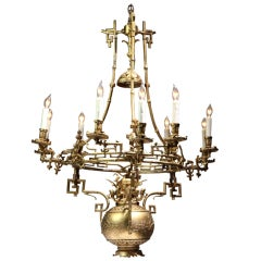 Chinese Gilt Bronze Chandelier