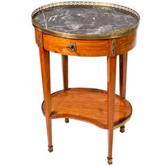 French Oval End Table