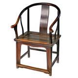 Chinese Horseshoe Armchair