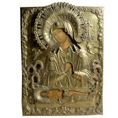 Russian Religious Icon