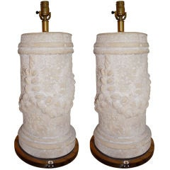 Pair Large Stone Column Lamps