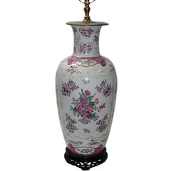 Samson & Cie Armorial Vase in Famille Rose, c1850, Converted into a Lamp