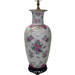 Samson & Cie Armorial Vase in Famille Rose, circa 1850, Converted into a Lamp