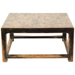 Vintage Chinese Elm Coffee Table
