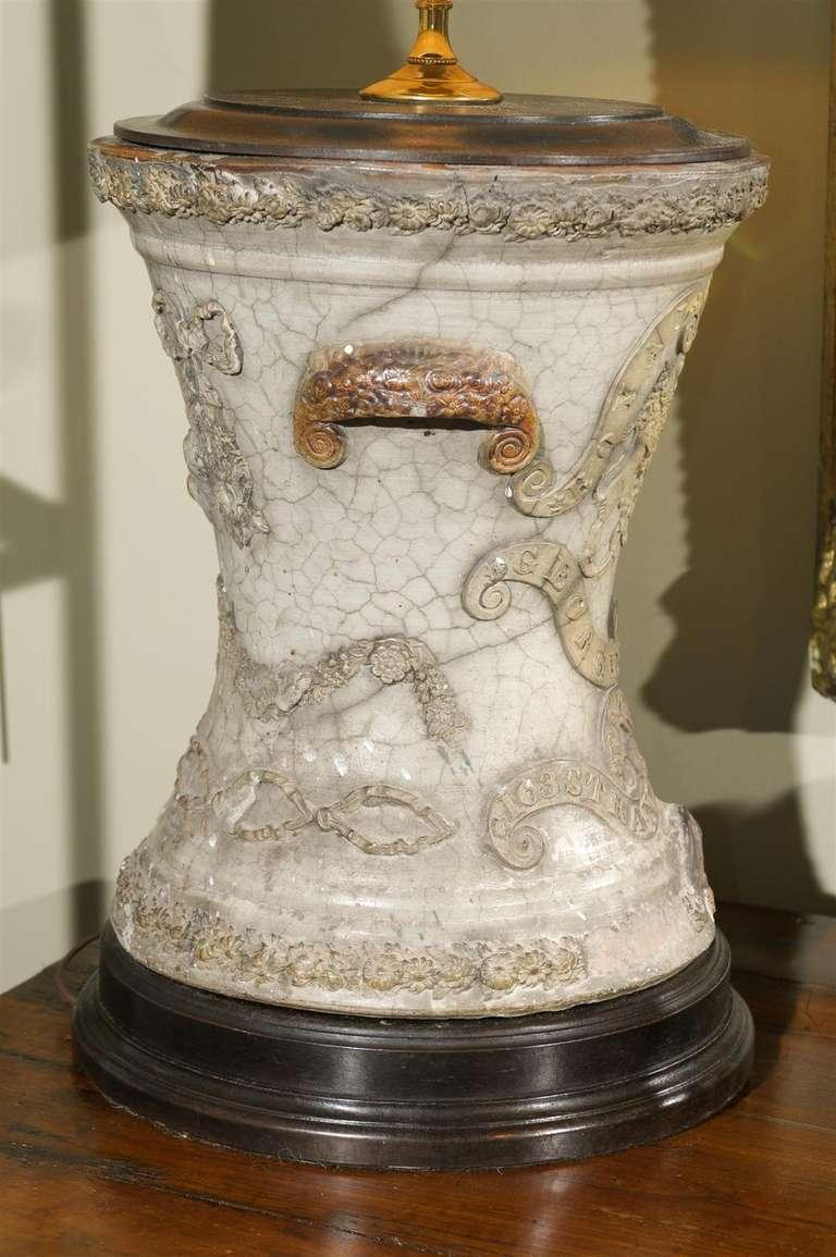 English Water Filter Lamp At 1stdibs