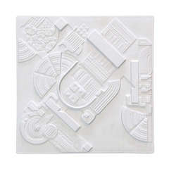 Year Plate by Eduardo Paolozzi for Rosenthal