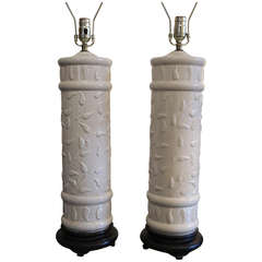 Pair of White Crackle Glaze Lamps