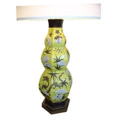 Yellow Chinese Stacked Gord Table Lamp