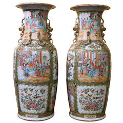Pair of Large Chinese Rose Canton Vases