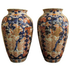 Pair of Fluted Imari Vases