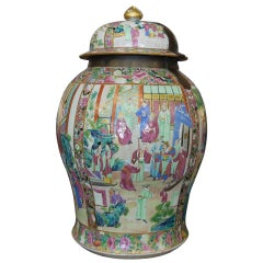 Large Chinese Temple Jar