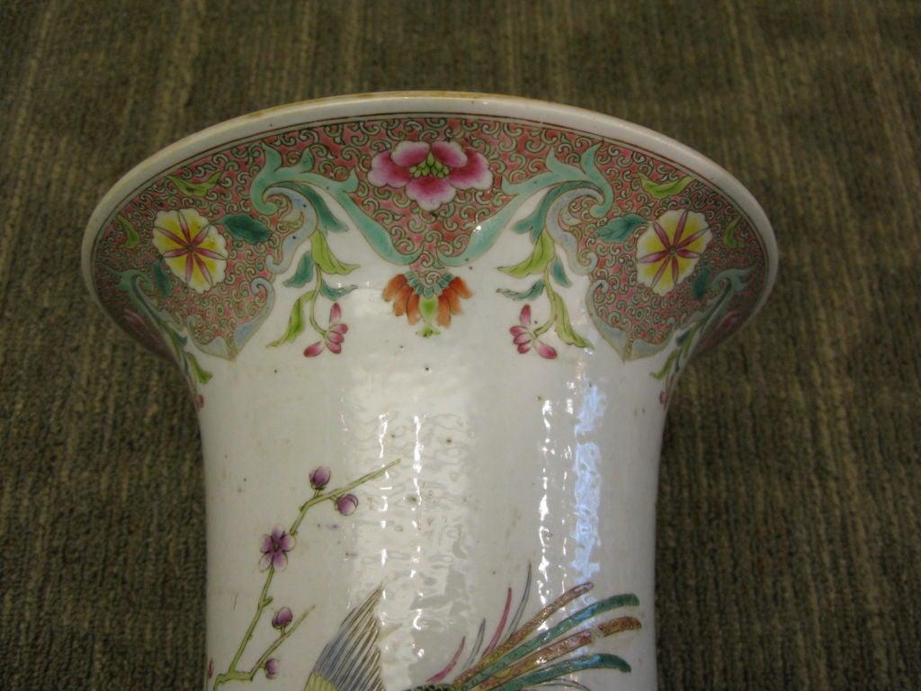Chinese Famille Rose Beaker Shaped Vase For Sale 1