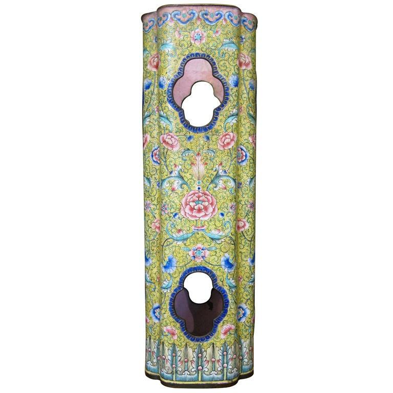 Antique Chinese Yellow Enamel Vase 1