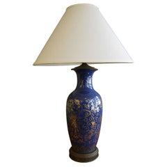Cobalt Blue Chinese Vase, as Lamp