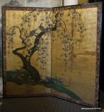 Antique Japanese Screen image 2