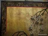 Antique Japanese Screen image 3