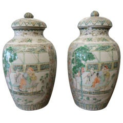 Pair of 19th Century Chinese Jars