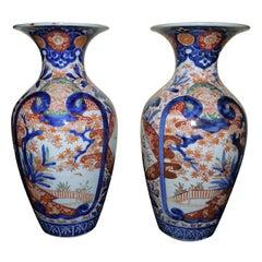 Pair of Imari Vases