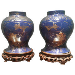 Pair of Chinese 19th Century Cobalt Temple Jars