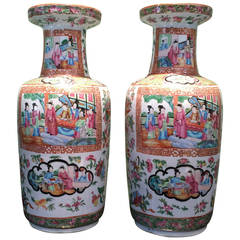 Pair of 19th Century, Chinese Rose Medallion Vases