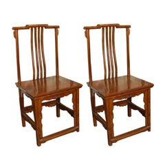 Pair of 18th Century Chinese Wooden Side Chairs