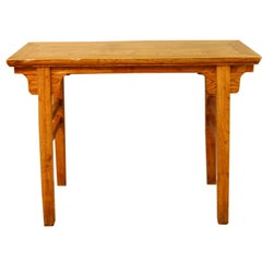 18th Century Chinese Elmwood Side Table with Elegant Lines