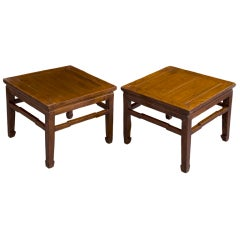 Pair of Chinese Wooden Tables