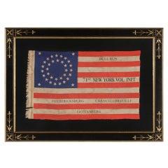 35 Star Antique American Flag, New York 71st Vol. Infantry Reunion, Civil War
