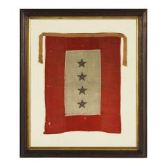 WWI SON-IN-SERVICE WINDOW BANNER WITH 4 STARS