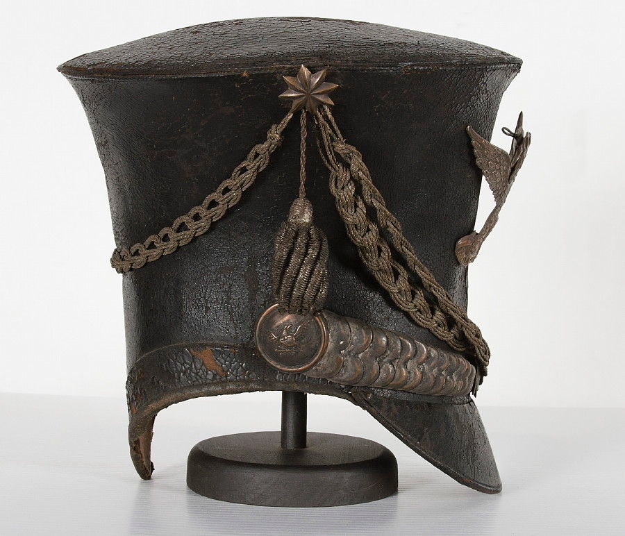 American Military Bell Crown Shako Or