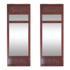 Pair of Chinese Rosewood Mirrors