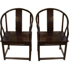 Pair of Rosewood Horseshoe Chairs
