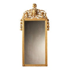 18th Century Carved Giltwood Pier Mirror