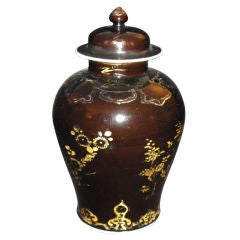Chinese Gilt Decorated Mirror Black Porcelain Ovoid Jar  & Cover