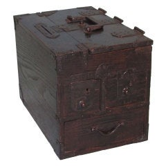 Japanese Zeni-Bako Box, Edo Period