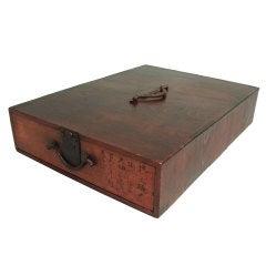 Elegant Japanese Document Box