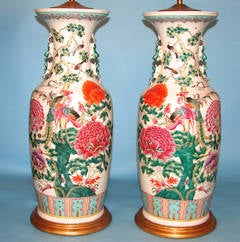 Large Scale Pair of Chinese Lamps