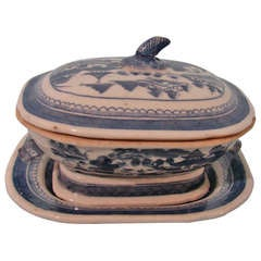 Chinese Covered Sauce Tureen