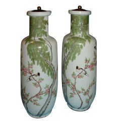 A Lovely Pair of Chinese Vases