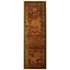 Chinese Late 18th Century Velvet Chair Cover