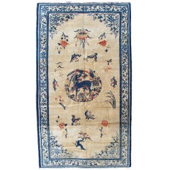 Mid 19th Century Ivory and Blue Ning Hsia Carpet