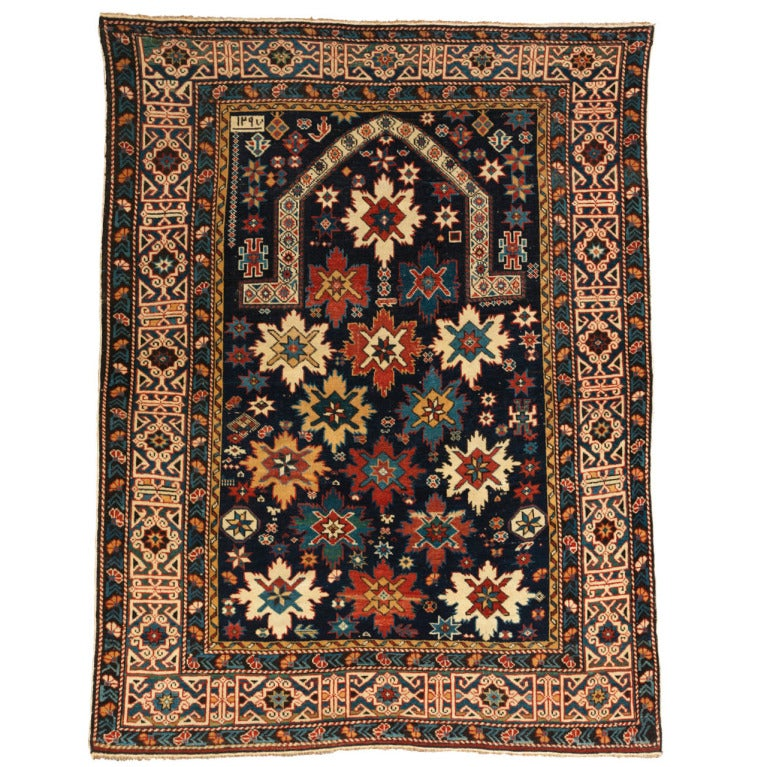 Caucasian Kuba Prayer Rug At 1stdibs