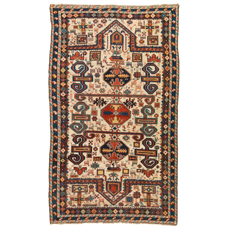 Prayer Rug Types: Caucasian Perepedil Double Ended Prayer Rug At 1stdibs