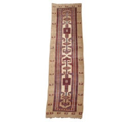 Camel Wool Serab Runner with Delightfully Stylized Animals in Border
