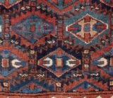 Antique Kurdish Rug thumbnail 3