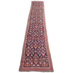 Early 20th Century Red Karabagh Runner Rug